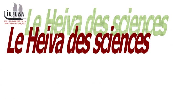 logo-heiva-1.png